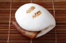画像2: 冷凍卓袱角煮包み(6個入) (2)