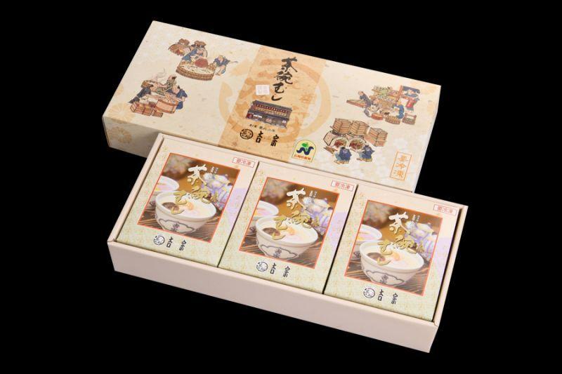 画像1: 冷凍茶碗むし(6食入) (1)
