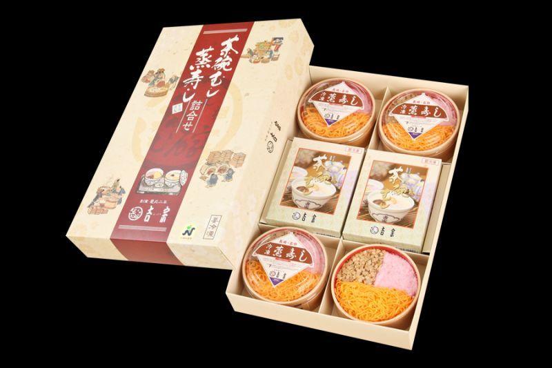 画像1: 茶碗むし・蒸寿し(4人前セット) (1)