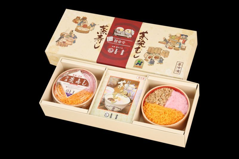 画像1: 茶碗むし・蒸寿し(2人前セット) (1)