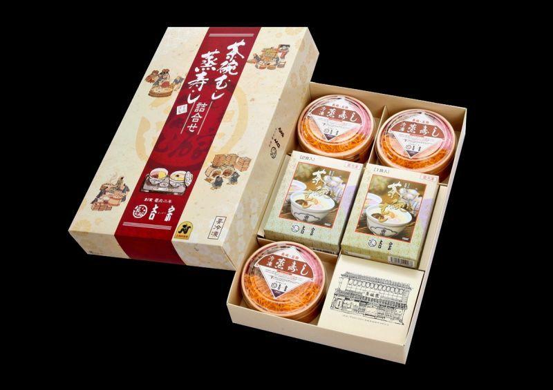画像1: 茶碗むし・蒸寿し(3人前セット) (1)