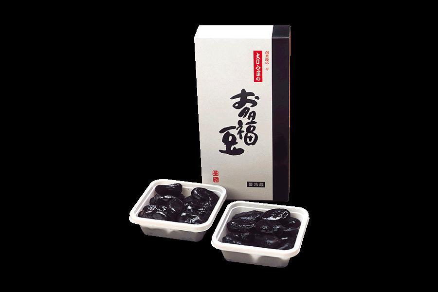 画像1: お多福豆 (1)